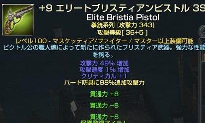 GE拳銃1