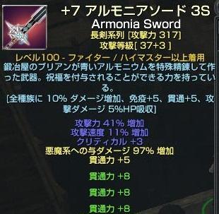 GE長剣1