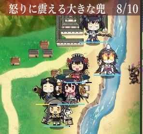 城プロ 5-10桜尾