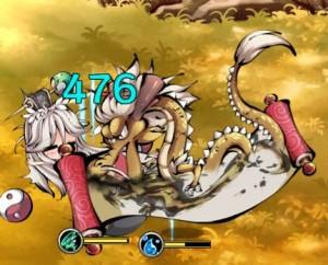 九十九姫 勢力戦 龍