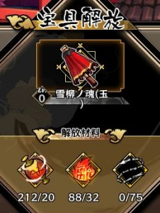 九十九姫 玉 宝具解放