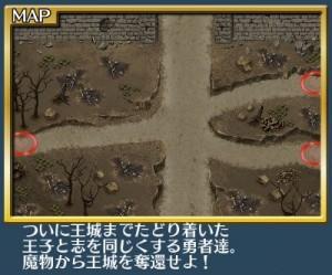 アイギス 王城奪還 マップ攻略