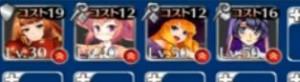 竜姫の復活 地底の決戦