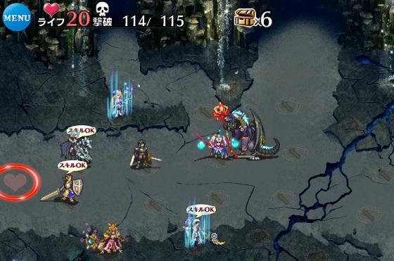 竜姫の復活 新神級 攻略