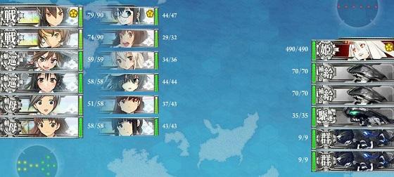 E4 艦 イベ これ 秋