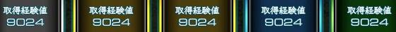 クロスオーバード 335VH 3-3-5VH 経験値効率レベル上げ