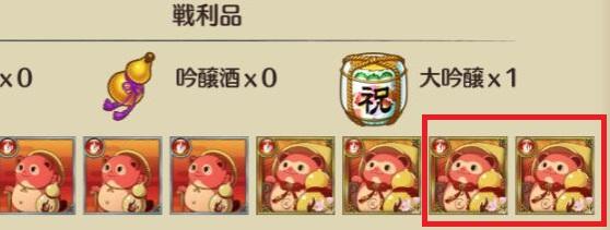 ★5タヌキ