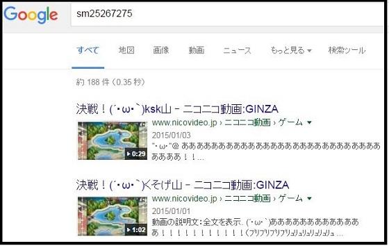 稲荷山 動画