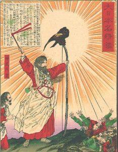 神武天皇 卍傑