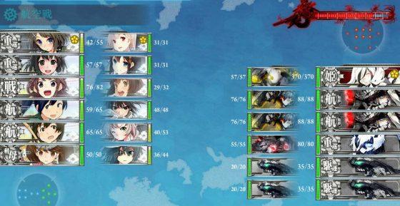 E3 連合艦隊