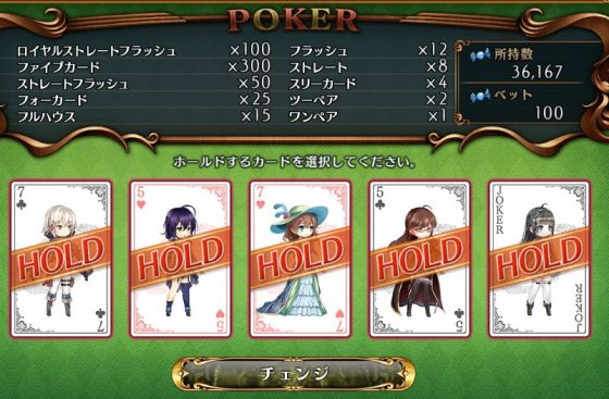 ポーカー ガルシン
