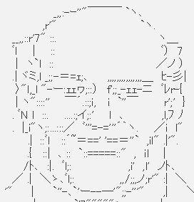 ヨブ・トリューニヒトの画像 p1_14