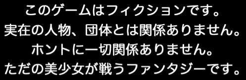 政剣マニフェスティア攻略メモ2019
