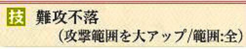 小田原城 難攻不落
